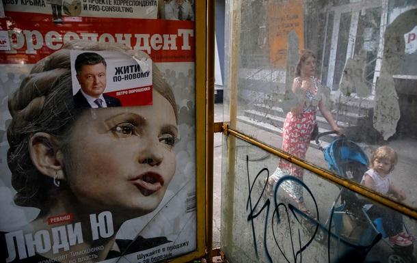 На старте выборов. Порошенко укрепляется, Тимошенко теряет