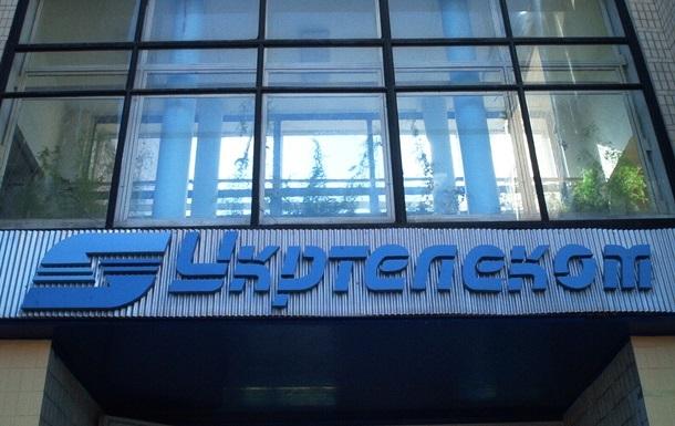 Укртелеком возобновил междугороднюю связь в Луганской области