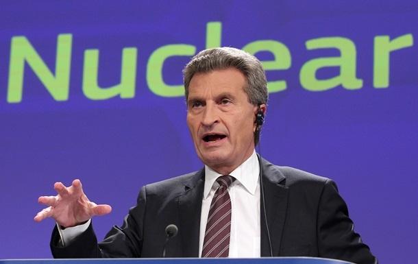 Еврокомиссар по энергетике прибыл в Россию на переговоры по газу