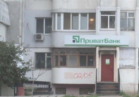 Одесскую «Хатынь» организовал Коломойский?