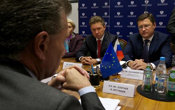 Переговоры в Москве: наметился выход из газового тупика