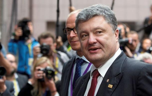 Порошенко: Страны ЕС готовы помочь Украине нелетальным оружием