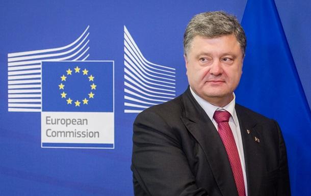 Евросовет призывает срочно реализовать план Порошенко по урегулированию конфликта