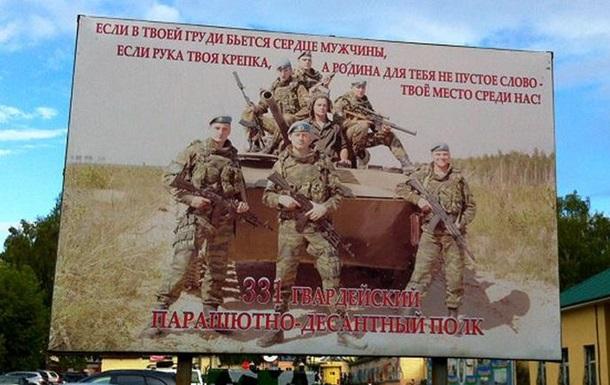 Кострома: десантники на  учениях , матери в неведении - ВВС