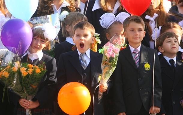 В День знаний более трех миллионов украинских детей пошли в школу