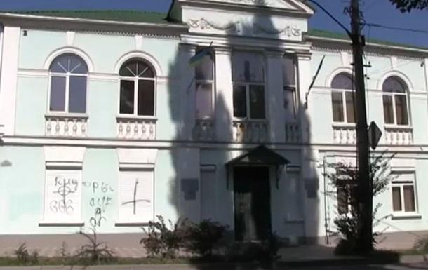 Вандалы изрисовали здание меджлиса в Симферополе