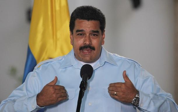 Президент Венесуэлы: Прекратите нападки на Россию. Пусть царит мир