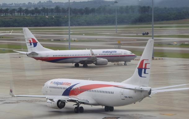 В Малайзию доставили тела еще девяти погибших в авиакатастрофе Boeing