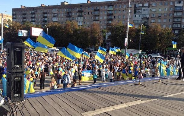 В Мариуполе собрался проукраинский митинг