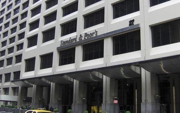 Украинские банки обвалились по шкале рисков - S&P