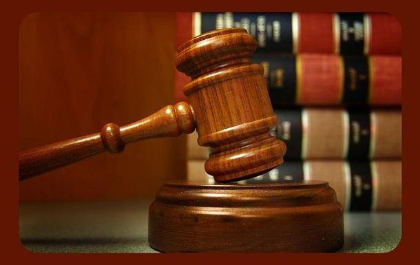 В Ивано-Франковске собрали судебный залог для комбата Прикарпатье