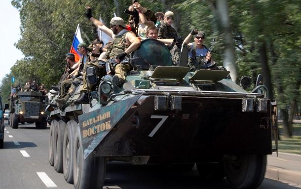Силовики под Мариуполем похвастались захваченной и подбитой бронетехникой