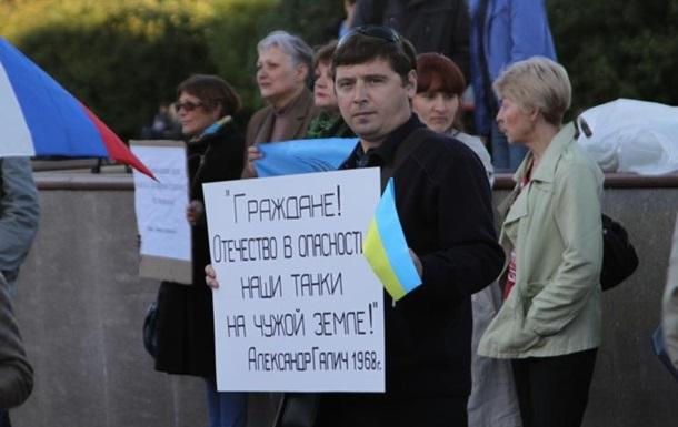 В российском Томске протестовали против войны с Украиной