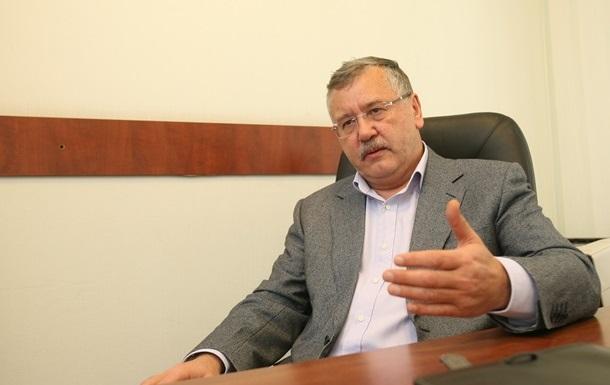 Партия Гриценко и ДемАльянс объявили об объединении на парламентских выборах