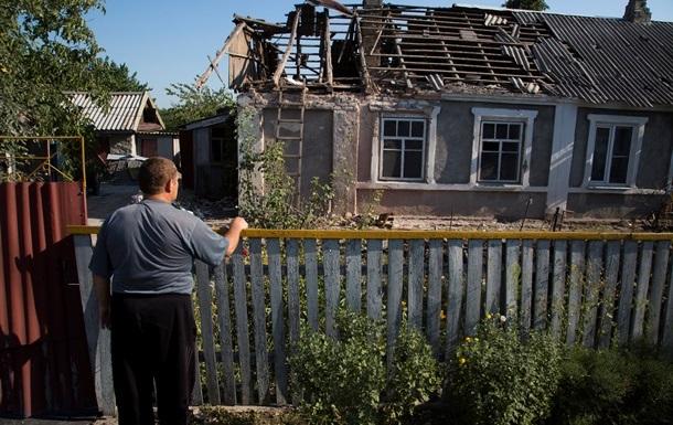 Практически во всех районах Донецка слышны залпы - горсовет