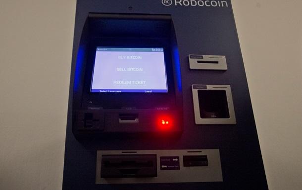 В Словении установили первый банкомат биткоинов