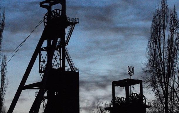 Во Львовской области останавливаются угольные предприятия