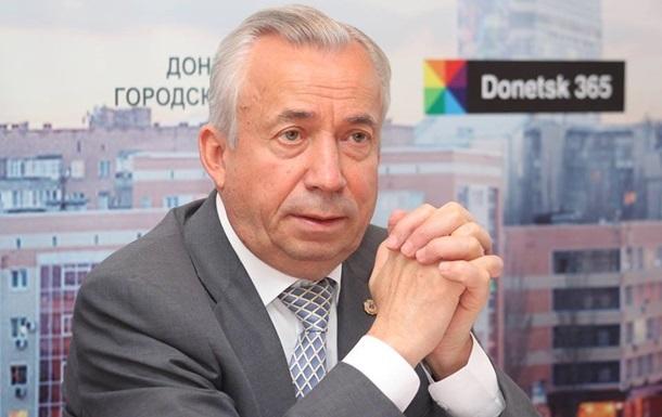 Мэр Донецка рассказал, сколько жителей осталось в городе