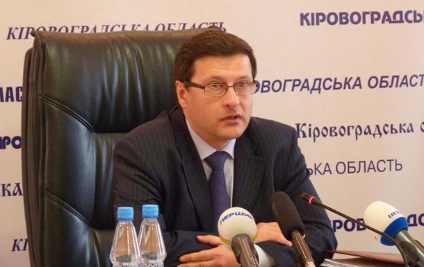 Губернатор Кировоградской ОГА подал в отставку и ушел в зону АТО