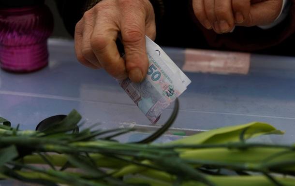 Финансы поют романсы. Украина в преддефолтном состоянии