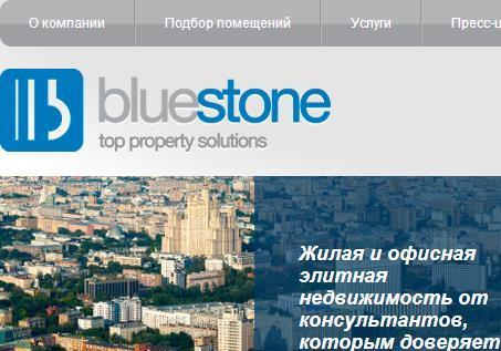 Новые предложения от BLUESTONE GROUP по продаже квартир в ЖК Триумф Палас