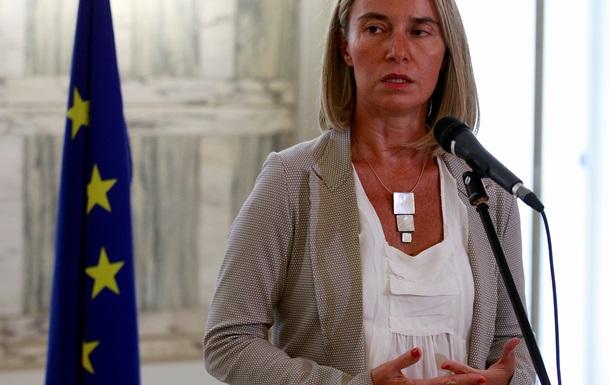 В Италии не исключают предоставления военной помощи Украине