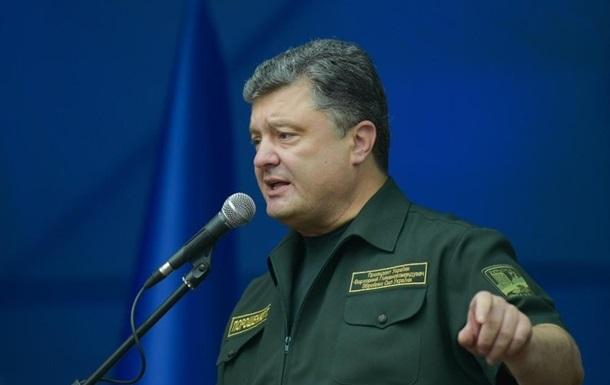 Из Украины выведено 70 процентов российских войск - Порошенко