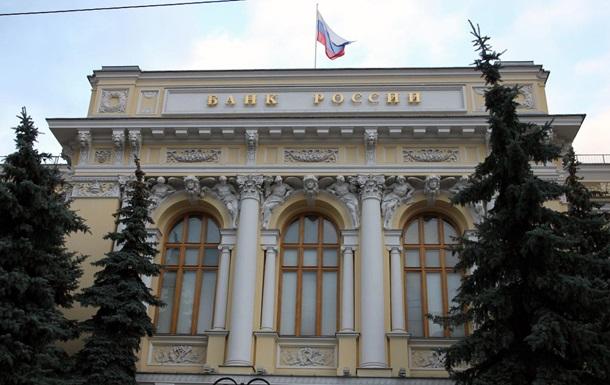 В России признали негативное влияние санкций на банки