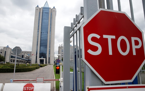 Яценюк попросил ЕС проверить снижение поставок газа Россией