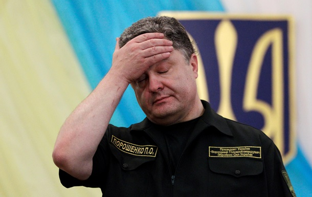Обзор прессы Украины: 100 дней президентства Порошенко
