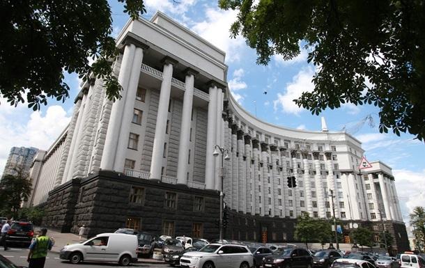 Кабмин засекретил санкционные списки против России