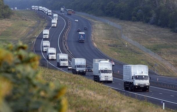 Все грузовики с гумпомощью прошли таможенный контроль и выехали в Украину