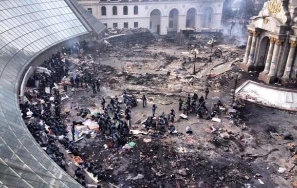 Перемирие по Киевски
