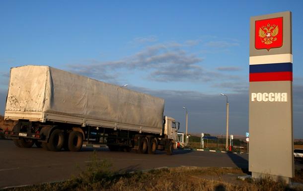 Грузовики гуманитарного конвоя РФ покинули Украину ‒ СНБО