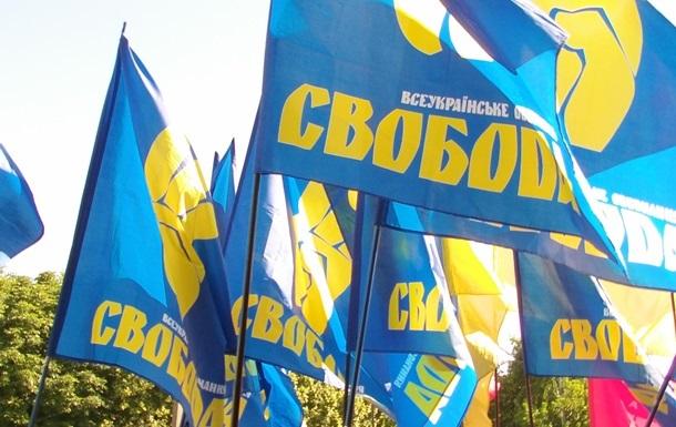 Свобода выдвигает кандидатов по всем округам Донецкой области