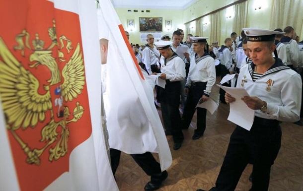 Единый день голосования: лидирует Единая Россия