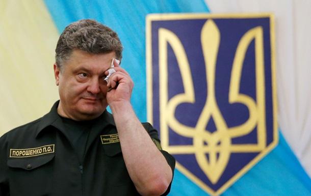 Сто дней Порошенко: первые президентские итоги