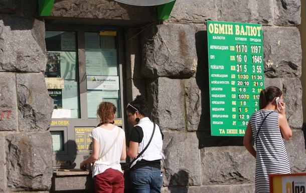 Правительство хочет ввести налог на покупку валюты