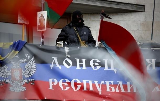 Сепаратистов не интересует законопроект Порошенко об особом статусе Донбасса