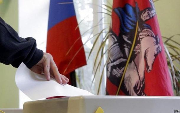 Обзор прессы Украины: Выборы в Крыму