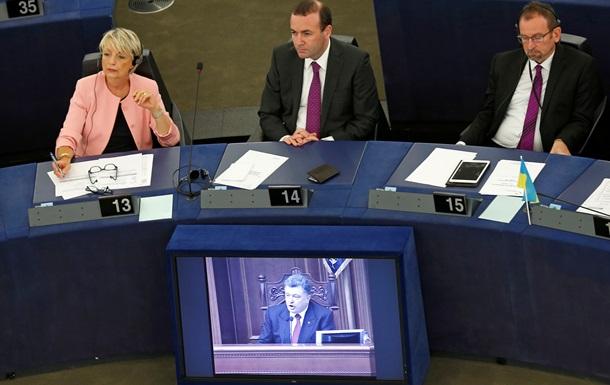 Операция ассоциация. Евроинтеграция Украины продолжается
