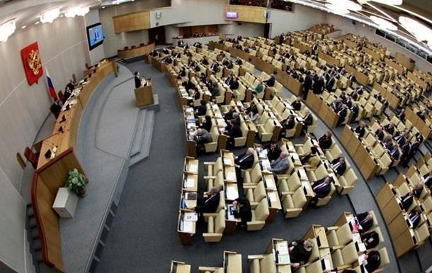 В Госдуме России создают хор