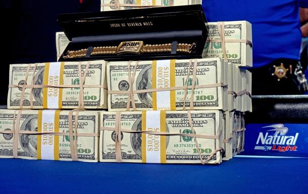 Прихоти судьбы и миллионы долларов