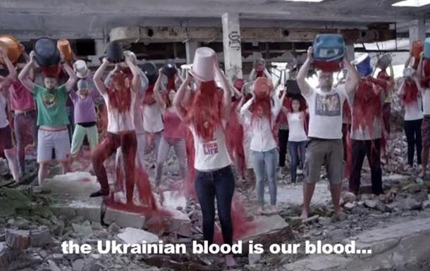 Blood Bucket Challenge. Европейцы облились  кровью  ради Украины