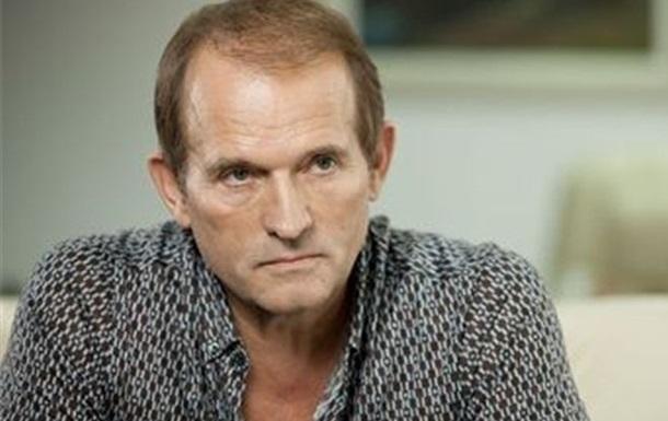 Действующая власть ведет страну к социальному взрыву - Медведчук