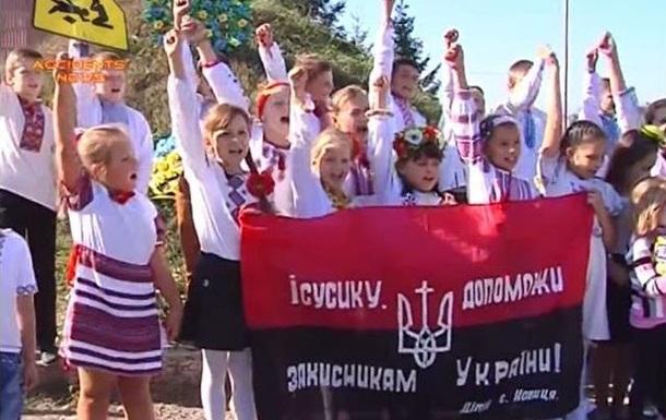На Прикарпатье сформирован детский  батальон