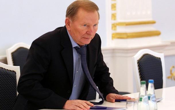 Кучма подтвердил, что обмен пленными продолжится