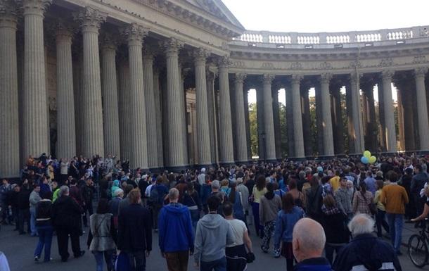 В Петербурге проходит Марш мира. Онлайн-трансляция