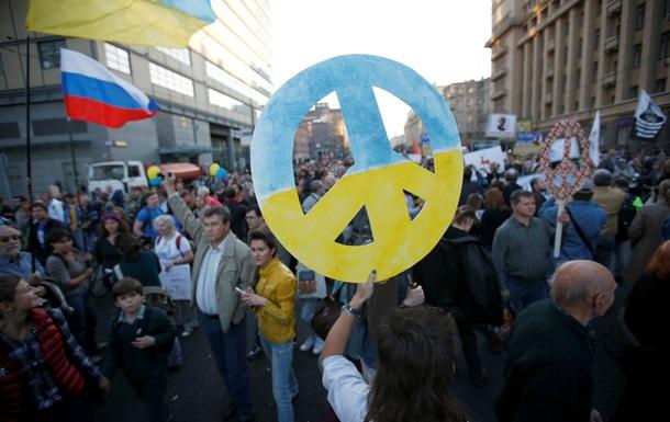 Организаторы Марша мира в Москве насчитали 100 тысяч участников