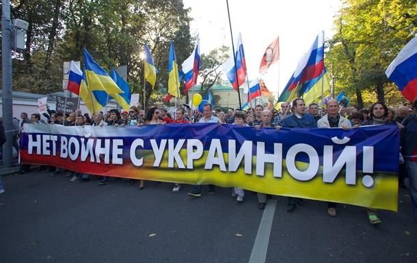 Итоги 21 сентября: Марши мира в России и большое интервью Порошенко
